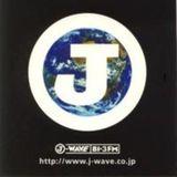 Takkyu Ishino at J-Wave 81.3 FM (Tokyo - Japan) - 23 December 2000