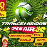 Estiva - Live @ Trancemission Open Air, Saint Petersburg (20.07.2013)