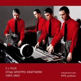 C.J. Plus - Отцы Электро: Kraftwerk (Vinyl Only)