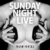 2016.12.04 Sunday Night Live