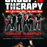 "S.Bios & Group !n Therapy @ ΣΠΟΡ FM 94,6 (20/3/16 ""Eν Κατακλείδι"" Π.Ρήλλος)"