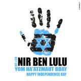 Set 170 -New Set - Yom Ha'atzmaut - Happy Independence Day Israel - Nir Ben Lulu