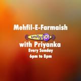 Mehfil-E-Farmaish - 20 Jan 2019