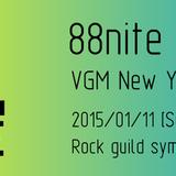 [88nite. Vol.003] Oyabuun - Shinshun Gacchiri Ikimashou! DJmix [20150111]