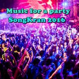 สาดป่ะหละ Songkran 2016 ( Break )