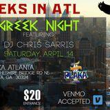 Disco Hristo - 4-14-2018 Greeks In ATL (Sons Of Pericles) - Taverna Plaka PART 1