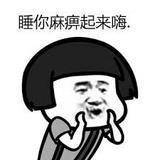 12首精選傷感舞曲『LePamPam✘我是眞的愛過你✘弄虚作假✘愛河』最新慢搖2018 Remix By Dj TPS