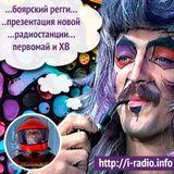 Live Record (30/04/2016) - Dzhon Novak - i-radio.info (incomplete version)