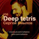 Deep Tetris #36 06-11-14 Сергей Хмылов