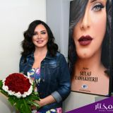 AL Madina FM Al Moukhtar (2-11-2016) لقاء الفنانة سلاف فواخرجي
