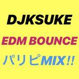 DJKSUKE EDM BOUNCE パリピMIX!!