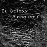 Eu Galaxy - 9 Planet 14