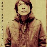 BFMP #161 | Kai aka Kaitaro | 28.11.2012