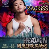 ZS-005 : ZACKiSS Official@HEAVEN Autumn Fiesta 2k18 Promo Set