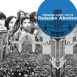illumina mix #15 Daisuke Akutsu