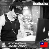 MS058 – DJ Zulu (Taiwan)