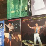 1970s Rare Japanese Vinyl Funk, Jazz, & Avant-garde, 17th October 2018