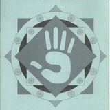 DJ Uforica live @ Spiritus - 06-03-1996