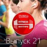 Fitness Rhythms! Vol. 21