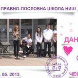Dan škole 2013. koncert ppskolanis