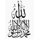 آج کیوں مسلمان ذلیل و خوار ہو رہے ہیں؟    الشیخ حافظ عبد الجبار شاکر صاحب