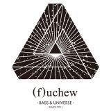 (f)uchew Archives November 8 1:30am, 2013 by HIROYUKI