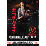 WLDV - Vocoder Club -  Sep 2018 - Intergalactic Gary Warm Up