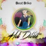 Beat Brike