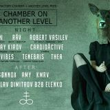 Radoslav Dimitrov b2b Elenko @ The Factory Chamber + Another Level - Chamber on another level