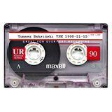 Beksinski 1998-11-15
