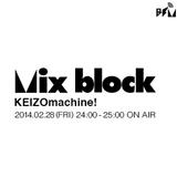 DJ block.FM by KZO 2014