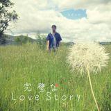 "5th single ""完璧なLove Story"""