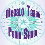Megalo Taxidi Radio Show monthly mix October 2014