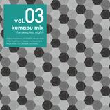 kumapu mix vol.03 -for sleepless night-