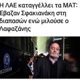 Ο Διογένης Δασκάλου στο Ράδιο Θεσσαλονίκη 29032018
