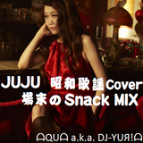 JUJU 昭和歌謡Cover 場末のSnack MIX