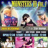 アニソンミックス 03 (MONSTERS iD vol.1) mixd by DJ れぐるす。