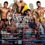 "Shangri-La 59 @ageHa, Tokyo ""MUSCLE BEACH"" [ARENA STAGE] ::CY Project (CHU*&YUME)"