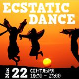 Ecstatic Dance - Moscow 22/09/17