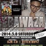 "EVERY 2nd Saturday""URA-WAZA@IKEBUKURO BED"" 2014 FEBRUARY PLAYLIST mixed by DJ TIGU"