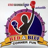 Non Stop Mix RED BLUE V3