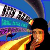 Israeli Psych Funk