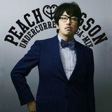 岡村靖幸 - Peach Lesson (Undercurrent Mega-Mix)