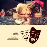 Τέχνης Σεργιάνι 19/12/2016 - Μάγδα Πένσου