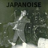 La Force Sauvage - 82 - Japanoise