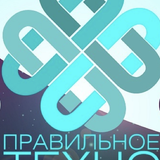 Steve V and Andrew Nagorny  @ПРАВИЛЬНОЕ ТЕХНО (001)