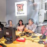 Shibuya No Radio featuring Kazunori Nakamura/ President of Fertility Acupuncture Network