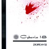 Cyberia 18: Dementia (2009)