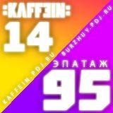 Epatage 095 by dvj Burzhuy @ Kiss FM