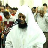 تلاوة رائعة من مسجد بلال - الشيخ حاتم فريد سورة الفاتحة و الأسراء